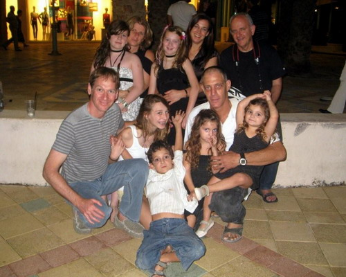 family in Eilat